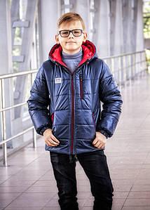 Куртка демисезонная модная для мальчика «Драйв» сине-красная 128