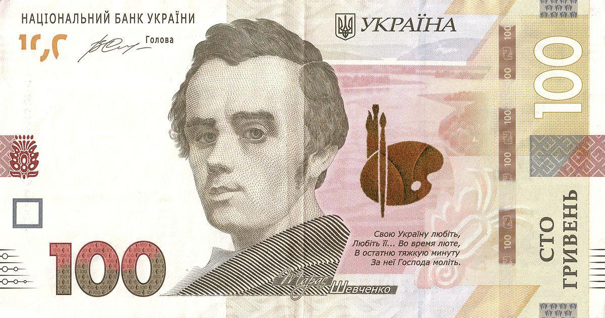100 гривень в подарунок на наступну покупку