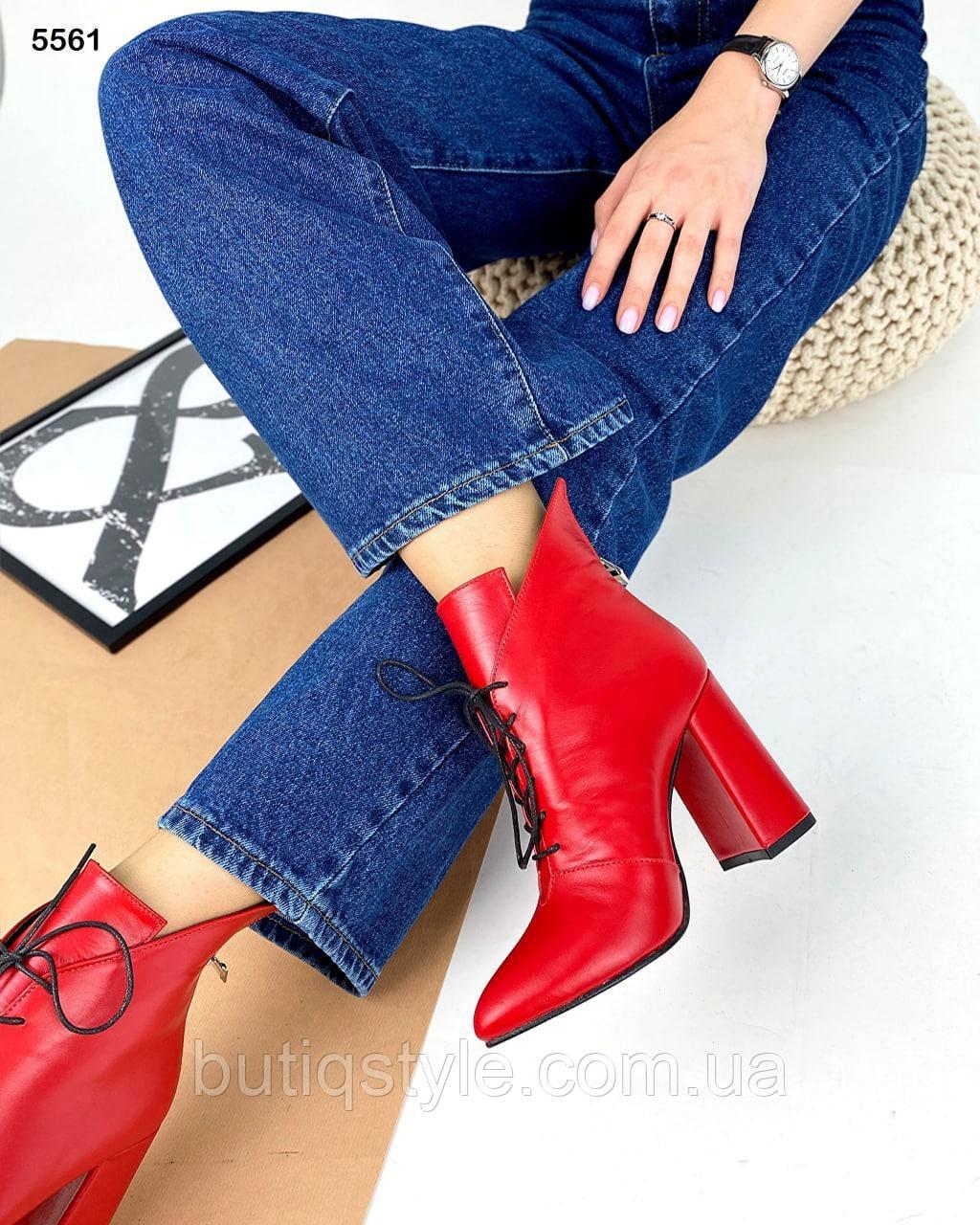 Женские красные ботильоны натуральная кожа Деми