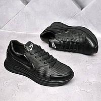 Kожаные кроссовки черные Nike Найк