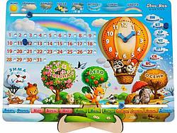 Дитячий дерев'яний календар з годинником російською мовою, Ань-Янь (ПСФ028)