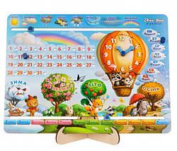 Дитячий дерев'яний календар з годинником українською мовою, Ань-Янь (ПСФ028-УКР)