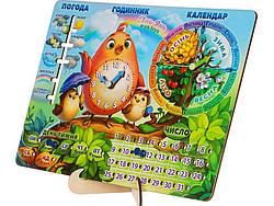 Дитячий дерев'яний календар з годинником українською мовою, Ань-Янь (ПСФ029-УКР)