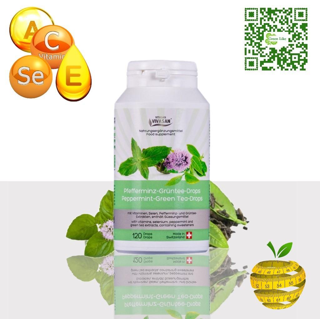 Зелений чай з м'ятою ,селеном і вітамінами  в таблетках Швейцарія