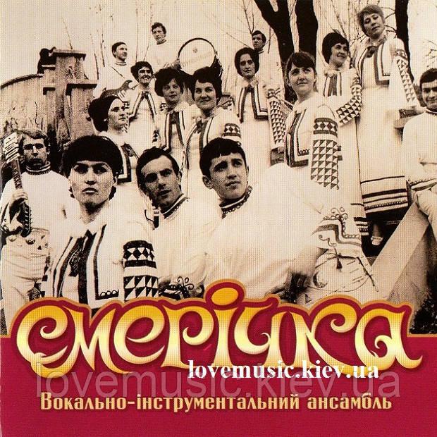 Музичний сд диск СМЕРІЧКА Золота колекція (2008) (audio cd)