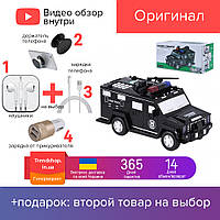 Машинка копилка CASH TRUCK детский сейф с кодом и отпечатком пальца, полицейская машинка, детская игрушка