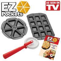 Форма для быстрого приготовления пирога EZ Pockets, Форма для выпечки