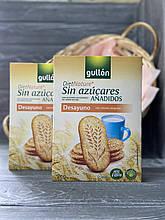 Печиво Gullon Diet Nature  Sin azucares Desayuno