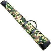 Чехол-сумка для автоматического оружия (длина 125 см)