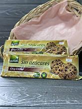 Печиво Gullon Diet Nature  Sin azucares Chip choco
