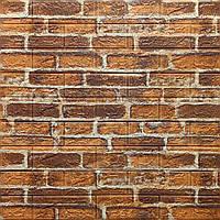 Декоративная 3Д-панель стеновая Рыжий Кирпич (самоклеющиеся 3d панели для стен оригинал) 700x770x7 мм