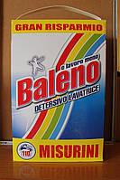 Стиральный порошок Baleno 110 из Италии