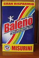 Стиральный порошок Baleno 142 из Италии
