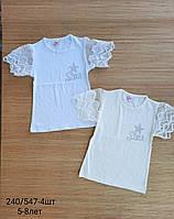 Школьная блуза короткий рукав с рюшами для девочек 5-8лет. Оптом.Турция
