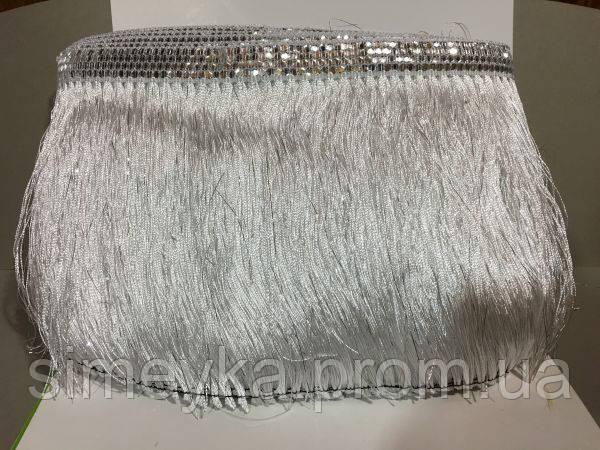 Кусок 1,13 м !!! Бахрома танцевальная бело-серебряная для одежды 21 см, тесьма 2 см, длина нитей 19 см