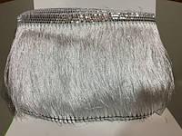 Кусок 1,13 м !!! Бахрома танцевальная бело-серебряная для одежды 21 см, тесьма 2 см, длина нитей 19 см, фото 1
