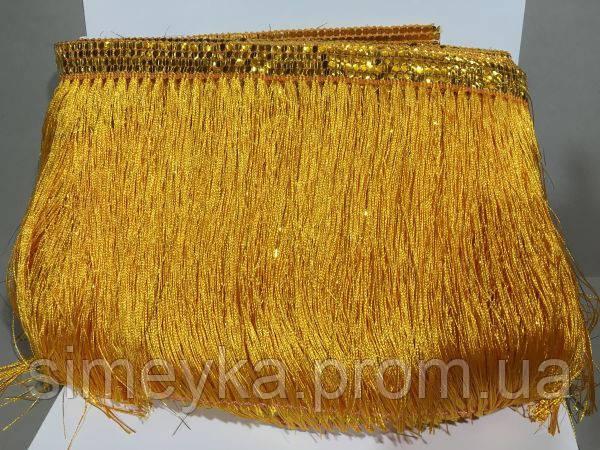 Бахрома танцевальная желто-золотистая для одежды 21 см, тесьма 2 см, нити 19 см