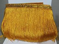Бахрома танцевальная желто-золотистая для одежды 21 см, тесьма 2 см, нити 19 см, фото 1