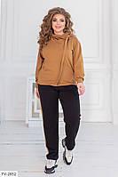 """Спортивний костюм жіночий модель: 4197 (48-50, 52-54, 56-58) """"ALISA"""" недорого від прямого постачальника АР, фото 1"""