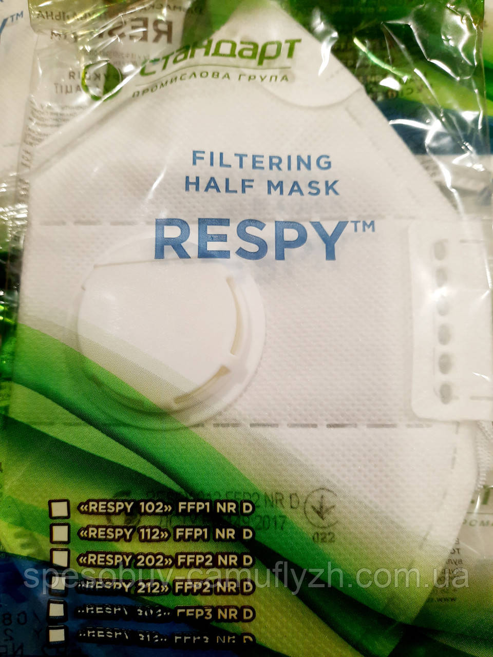 СТАНДАРТ Respy 212 FFP2 захисна маска, Респіратор