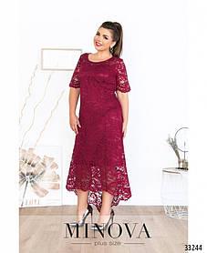 Нежное изысканное вечернее платье из гипюра Большой размер от 50 52