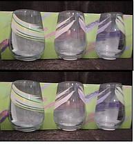 Набір склянок Палітра 360 мл/3 шт,