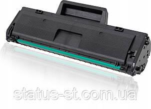 Картридж HP 106A (W1106A) для принтера LJ M107a, M107w, M135a, M135w, M137fnw (с чипом), совместимый (аналог)