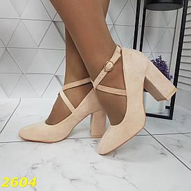 Туфли на широком толстом каблуке с ремешком застежкой замшевые бежевые