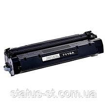 Картридж HP 15A (C7115A) для принтера LJ 1000w, 1005w, 1200, 1220, 3300 совместимый (аналог)