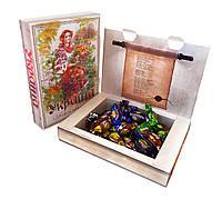 """Сувенирный набор конфет """"Украина"""" из сухофруктов с грецким орехом в шоколаде, ТМ Максі"""