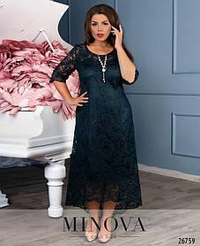 Нежное изысканное вечернее платье из гипюра Большой размер от 52 54 56