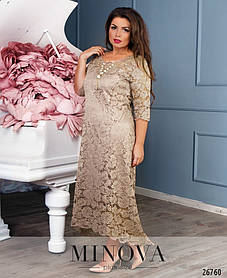 Нежное изысканное вечернее платье из гипюра Большой размер от 50 52 56