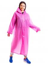 Плащ-дождевик длинный для взрослых на кнопках многоразовый Zelart EVA Розовый