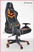 Кресло геймерское Avko Style с подсветкой игровое компьютерное кресло офисное раскладное мягкое оранжевое
