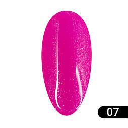 Гель-лак Disco Summer Global Fashion 07