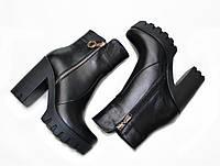 Ботинки Б-421 черные на тракторной подошве натуральная кожа