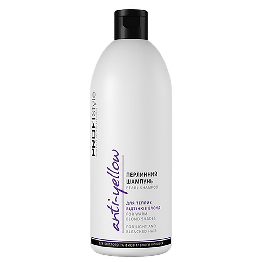 Жемчужный шампунь для теплых оттенков блонд PROFIStyle Anti-Yellow 500 мл (4820003291719)