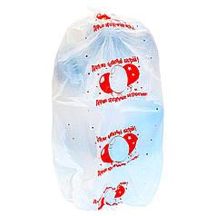 Пакет для надутых шаров с печатью (вместимость 20 шт)