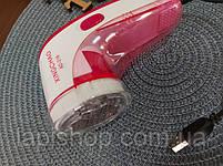 Машинка для видалення катишек Xigchao AD-218, фото 7