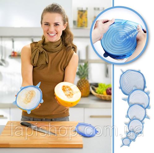 Силіконові кришки для посуду 6 розмірів