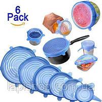 Силіконові кришки для посуду 6 розмірів, фото 2