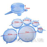 Силіконові кришки для посуду 6 розмірів, фото 3
