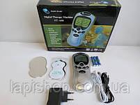 Электронный массажер миостимулятор Digital Therapy Machine, фото 8