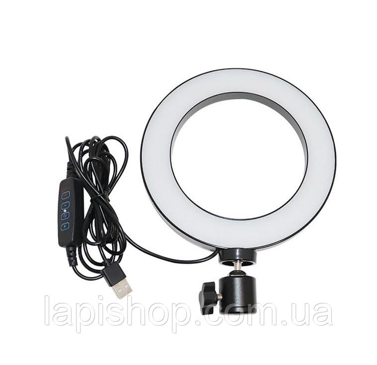 Кольцевая лампа 16 см Светодиодная лампа для селфи LED