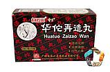 Хуа То Цзай Цзао Вань ( Болюсы Хуато) - улучшает мозговое кровообращение 12 пакетов Huatuo Zaizao Wan, фото 4
