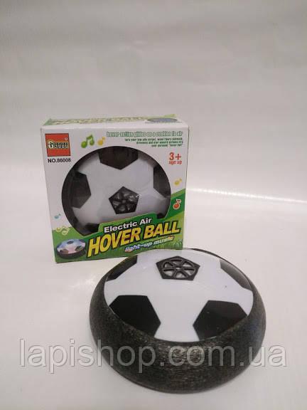 Летающий футбольный мяч Hover ball 86008