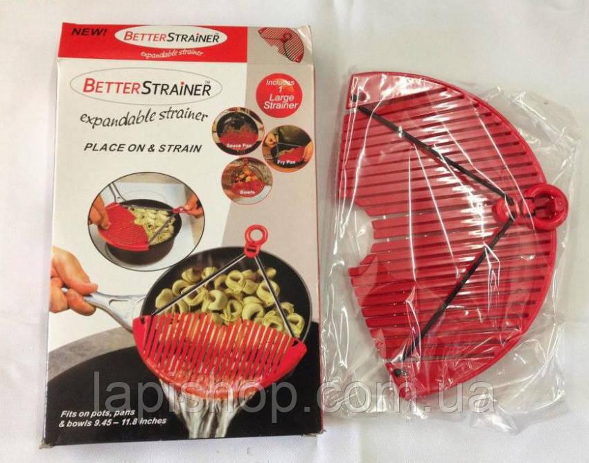 Друшляк-накладка для зливу води Better Strainer