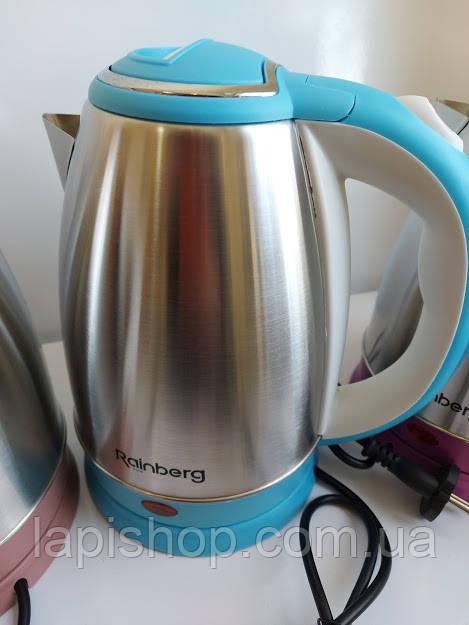 Чайник електричний Rainberg RB-7188 Червоний, блакитний