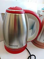 Чайник електричний Rainberg RB-7188 Червоний, блакитний, фото 2