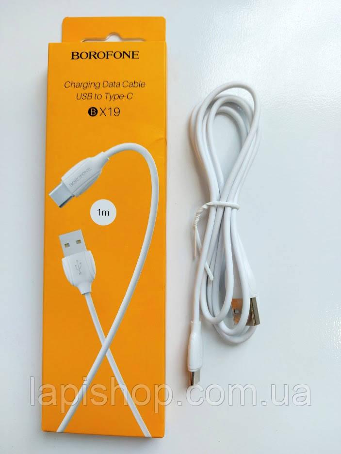 Кабель USB-L type-C Borofone BX19 Benefit Lightning